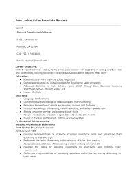 foot locker sales associate resume