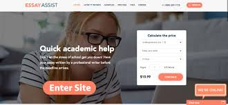 your essay a good topic to write about for an essay from an enter online essay service