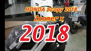 2018 honda zoomer x. fine 2018 honda dream scopy 2018 vs zoomer x hd inside honda zoomer x a