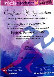 Certificate Of Appreciate Certificate Of Appreciate By Dyslexia Association Of Sarawak