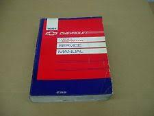 chevrolet beretta complete suspension units 1991 chevrolet corsica beretta service shop dealer repair manual