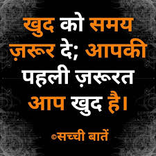 Pin By Lucky Kollapudi On Quotes Hindi Quotes On Life Hindi
