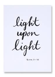 Light Upon Light Light Upon Light Islamic Art Print Quran Quotes Quran