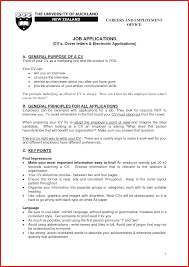 Cv Template Interests Choice Image Certificate Design And Template
