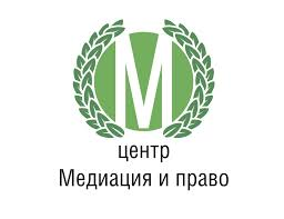 Союз юристов Беларуси Защита кандидатских и докторских диссертаций