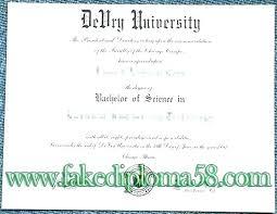 Fun Run Certificate Template Science Certificate Template Atlasapp Co