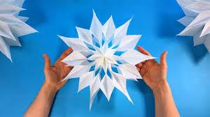 как сделать объемную звезду из бумаги своими руками Diy