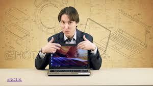 Экспресс-обзор <b>ноутбука ASUS X540LA</b>-XX002T (<b>90NB0B01</b> ...