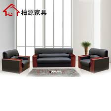 small office sofa. Get Quotations · Office Furniture Sofa Leather Table Combination Business Small O