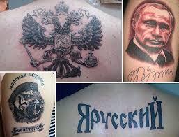 симферополь тату салоны в крыму модные татуировки цены отзывы