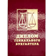 Где купить дипломную работу отзывы форум Изображения Москва Где купить дипломную работу отзывы форум
