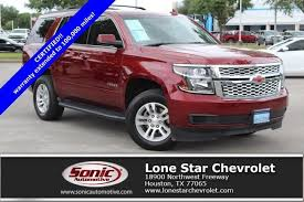 Certified 2017 Chevrolet Tahoe LS 2WD 4dr For Sale in Houston TX ...