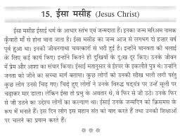 religion essay questions resume in sap pp essay guru com cultural relativism essay
