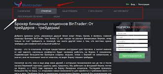 Как заработать деньги в интернете 100 рублей, бинарные опционы и налоги в россии
