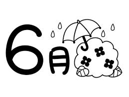 6月タイトル梅雨と紫陽花の白黒イラスト かわいい無料の白黒イラスト