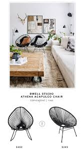 Dwell Studio Athena Acapulco Chair copycatchic
