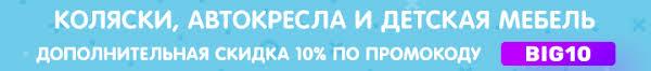 <b>Настольные игры Origami</b> – купить в Дочки-Сыночки в Москве