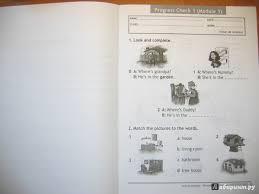 из для Английский язык Контрольные задания класс ФГОС  Иллюстрация 5 из 35 для Английский язык Контрольные задания 2 класс ФГОС Быкова Дули Эванс