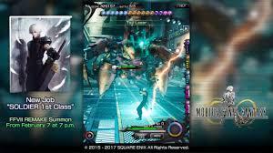 Final fantasy XI edition suprme - collection adoulin