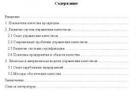 Скачать Реферат на тему бекетов николай николаевич бесплатно без   реферат на тему семья как социальный институт