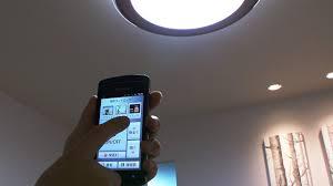 Nec Shower Light Nec Concept Led Ceiling Light With Integrated Speaker Diginfo