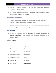 Pharmacist Resume (1)