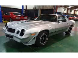 1980 Chevrolet Camaro for Sale on ClassicCars.com