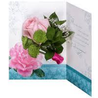 <b>Открытка ручной работы</b> - Доставка цветов в Зеленогорске ...