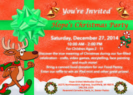 you re invited to hope s christmas party hope united humc 2014 christmas party invitation