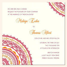 Sample Marriage Announcement Free Sample Wedding Anniversary