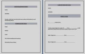Collection Receipt Template Collection Of Blank Receipt Template Microsoft Word 24 Ms Invoice 23