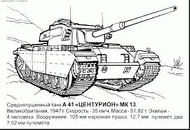 Small Picture impressive tank coloring pages alphabrainsznet