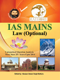 competition books ias mains law optional