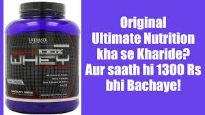 ultimate nutrition prostar whey protein original best in india