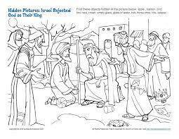 This amazing game website is very entertaining. Hidden Picture Bible Activities For Children On Sunday School Zone