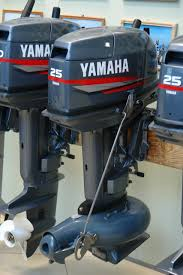yamaha 25 hp outboard. yamaha 25 hp outboard