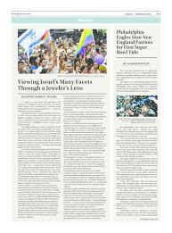 Eagles Pride Light Epaper View Jewish Israel News Algemeiner Com Breaking