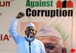 essay on anti corruption movement in ga essay on anti corruption movement in