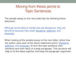 basic essay structure 14