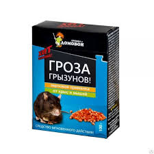 <b>Домовой</b> зерно ГРОЗА 100гр купить с доставкой по Кирову и ...