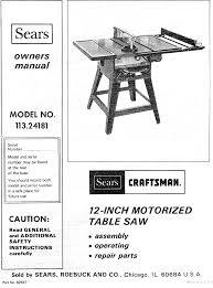 craftsman 11324181 user manual 12 in motorized table saw manuals and guides 1103069l