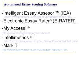 artificial intelligence in education 12 automated essay