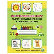 Учебные пособия <b>Школьная книга</b> — купить на Яндекс.Маркете