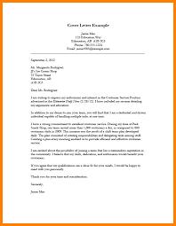 10 Cover Letter For Online Job Application Memo Heading