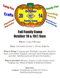 Pellissippi District Fall Family Camp