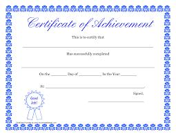 Printable Hard Work Certificates Kids Printable Certificate Of