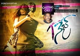 Call casting movie teen