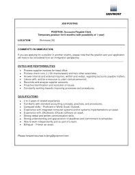Job Accounts Payable Job Description Resume