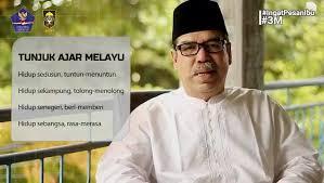 Soal ujian budaya melayu riau. Budaya Melayu Riau Jl Duyung No 100 D Tangkerang Barat Kecamatan Marpoyan Damai Pekanbaru 2021