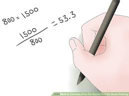image titled calculate per square foot for house painting step 3